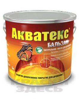 Акватекс Бальзам