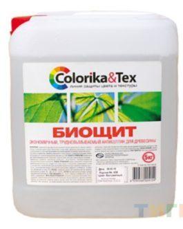 Антисептик «ColorikaTex» БИОЩИТ