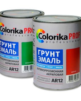 Грунт-эмаль»ColorikaProf